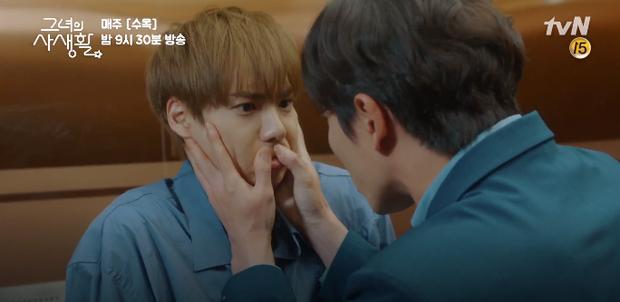 """Kim Jae Wook chỉ là """"nam phụ bách hợp của Park Min Young ở Her Private Life? - Ảnh 4."""