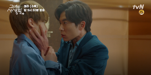 """Kim Jae Wook chỉ là """"nam phụ bách hợp của Park Min Young ở Her Private Life? - Ảnh 5."""