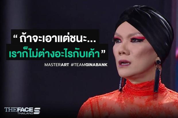 HLV The Face Thái đầy hậm hực khi kế hoạch diệt sạch team Maria bất thành - Ảnh 4.