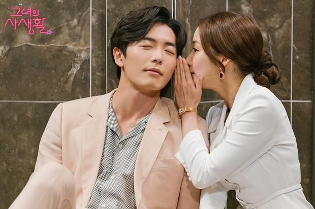 """Kim Jae Wook chỉ là """"nam phụ bách hợp của Park Min Young ở Her Private Life? - Ảnh 8."""