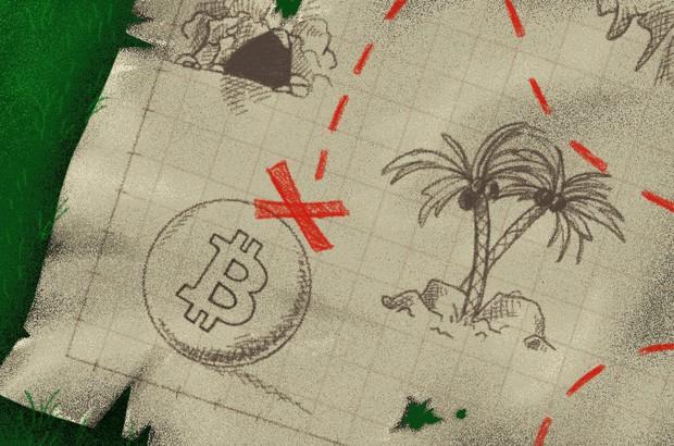 Hacker chỉ mất vài phút để tìm ra chìa khóa đầu tiên trong cuộc thi có phần thưởng 1 triệu USD trả bằng Bitcoin - Ảnh 1.