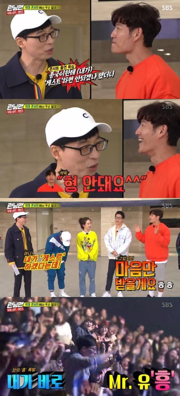 Hết nghi vấn nâng đỡ, Running Man giờ còn muốn ghép đôi Jeon So Min với... Kim Jong Kook? - Ảnh 2.