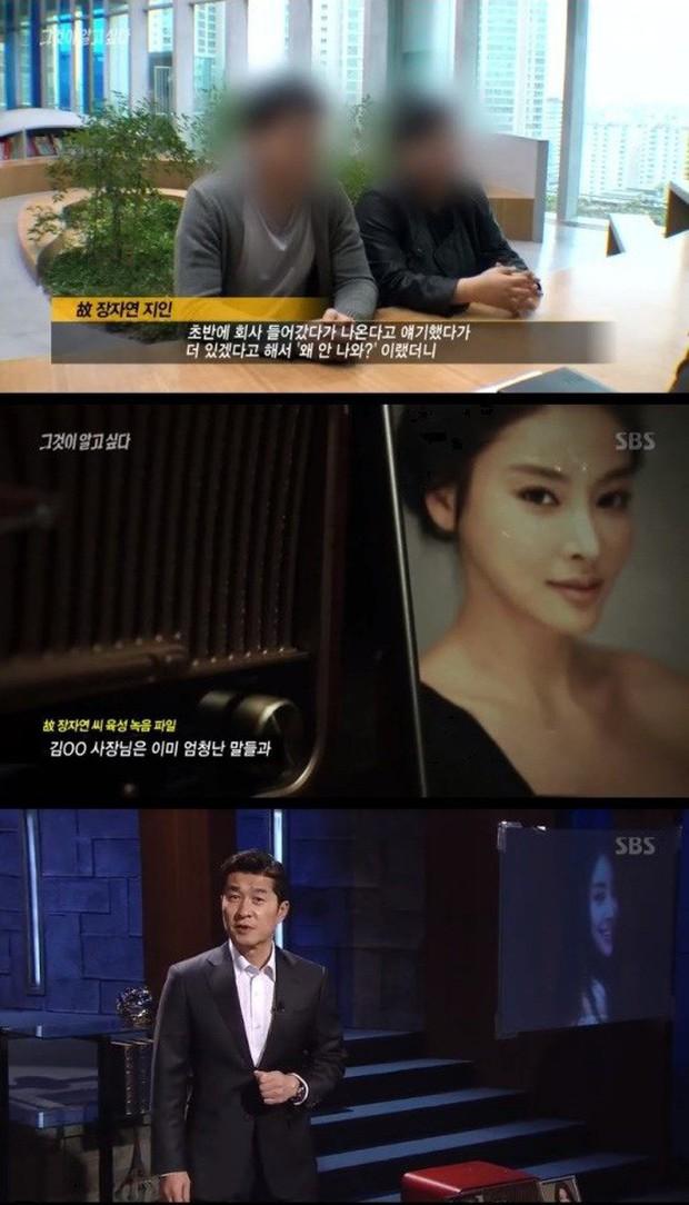 Đài SBS công bố đoạn ghi âm của sao nữ Vườn sao băng 5 ngày trước khi tự tử, lộ chi tiết cô bị thế lực bí ẩn đe dọa - Ảnh 4.