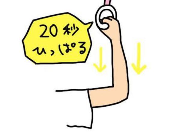 Đi xe bus thì đừng bỏ qua 3 bài tập này để giúp làm thon gọn bắp chân, bắp tay ở ngay trên xe - Ảnh 2.