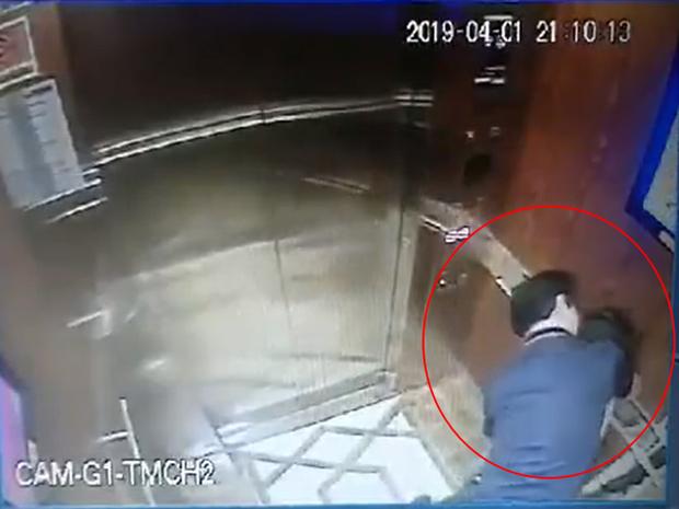 Công an Đà Nẵng chưa nhận được đề nghị phối hợp vụ người đàn ông dâm ô bé gái trong thang máy ở Sài Gòn - Ảnh 1.
