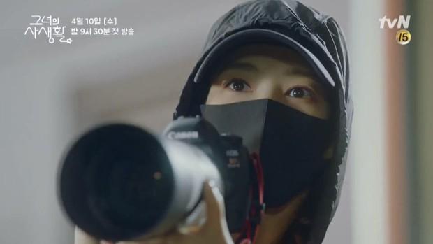 Quỳ với trình tia idol của Park Min Young: Cao hứng đến nỗi đạp bẹp luôn sếp! - Ảnh 4.