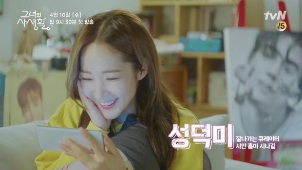 Quỳ với trình tia idol của Park Min Young: Cao hứng đến nỗi đạp bẹp luôn sếp! - Ảnh 2.