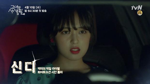 Quỳ với trình tia idol của Park Min Young: Cao hứng đến nỗi đạp bẹp luôn sếp! - Ảnh 10.
