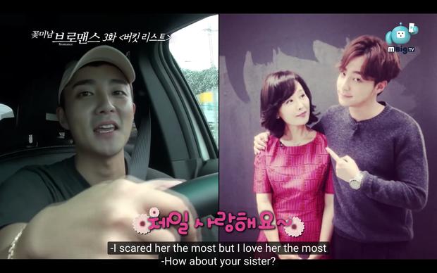 Rùng mình cuộc hội thoại ẩn ý của Jung Joon Young và Roy Kim trước khi bê bối tình dục nổ ra: Cậu làm tôi vấy bẩn - Ảnh 1.