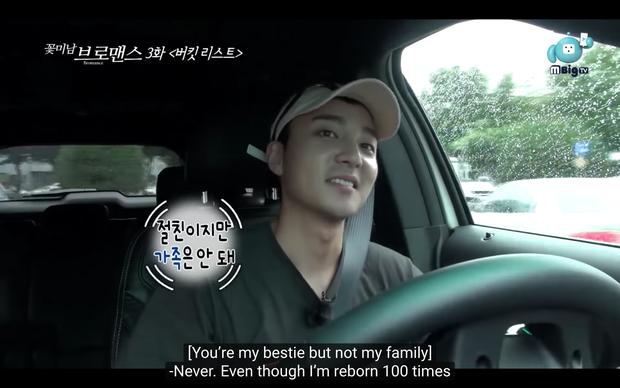 Rùng mình cuộc hội thoại ẩn ý của Jung Joon Young và Roy Kim trước khi bê bối tình dục nổ ra: Cậu làm tôi vấy bẩn - Ảnh 3.