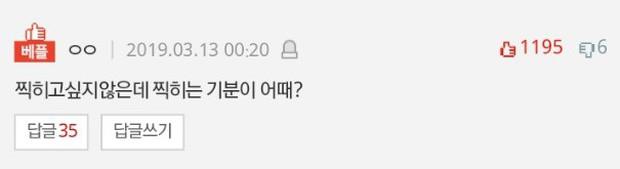 Tin nổi không: Ảnh Jung Joon Young méo mặt giữa biển phóng viên vì bê bối tình dục... đạt giải thưởng - Ảnh 5.