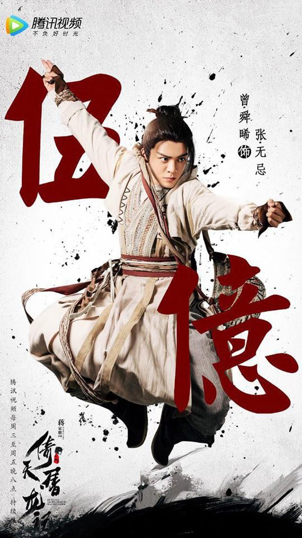 Sao thuỷ nghịch hành cũng không nhọ bằng 5 mỹ nhân dính nghiệp với Trương Vô Kỵ ở Ỷ Thiên Đồ Long Ký - Ảnh 1.