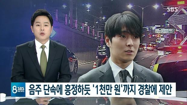 1 thành viên chatroom của Jung Joon Young thay đổi cả thế cục: Đứng lên kể chi tiết vụ bê bối mặc bạn thân chối tội - Ảnh 1.