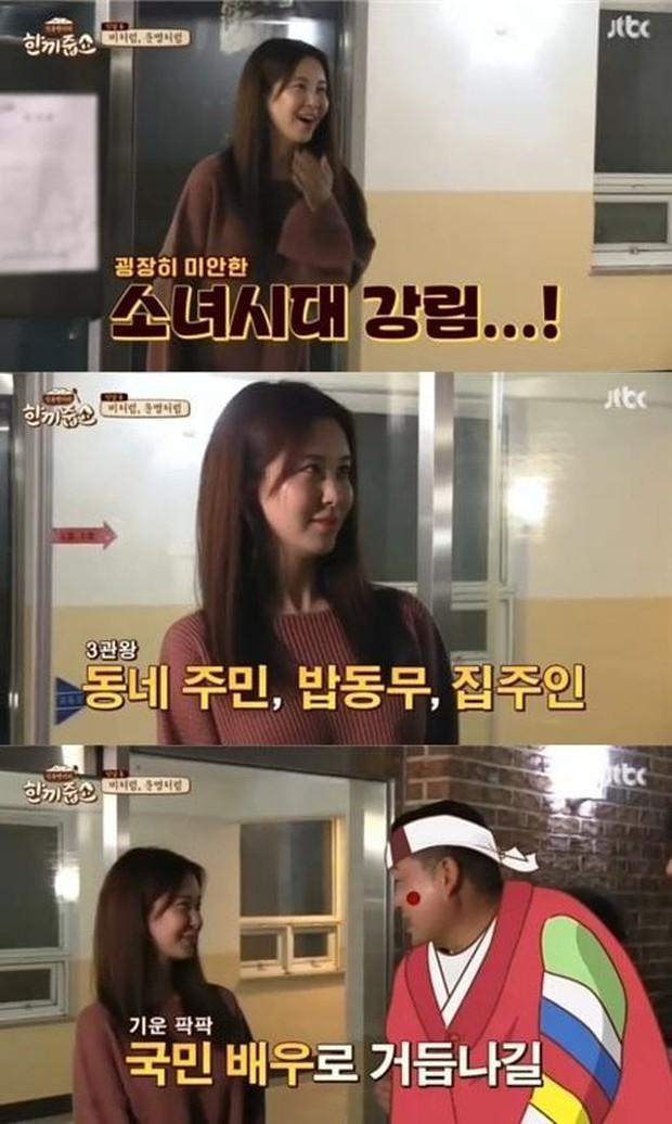 Seohyun (SNSD) từ chối cho 2 nghệ sĩ nam vào nhà dùng chung bữa tối vì lý do... - Ảnh 1.