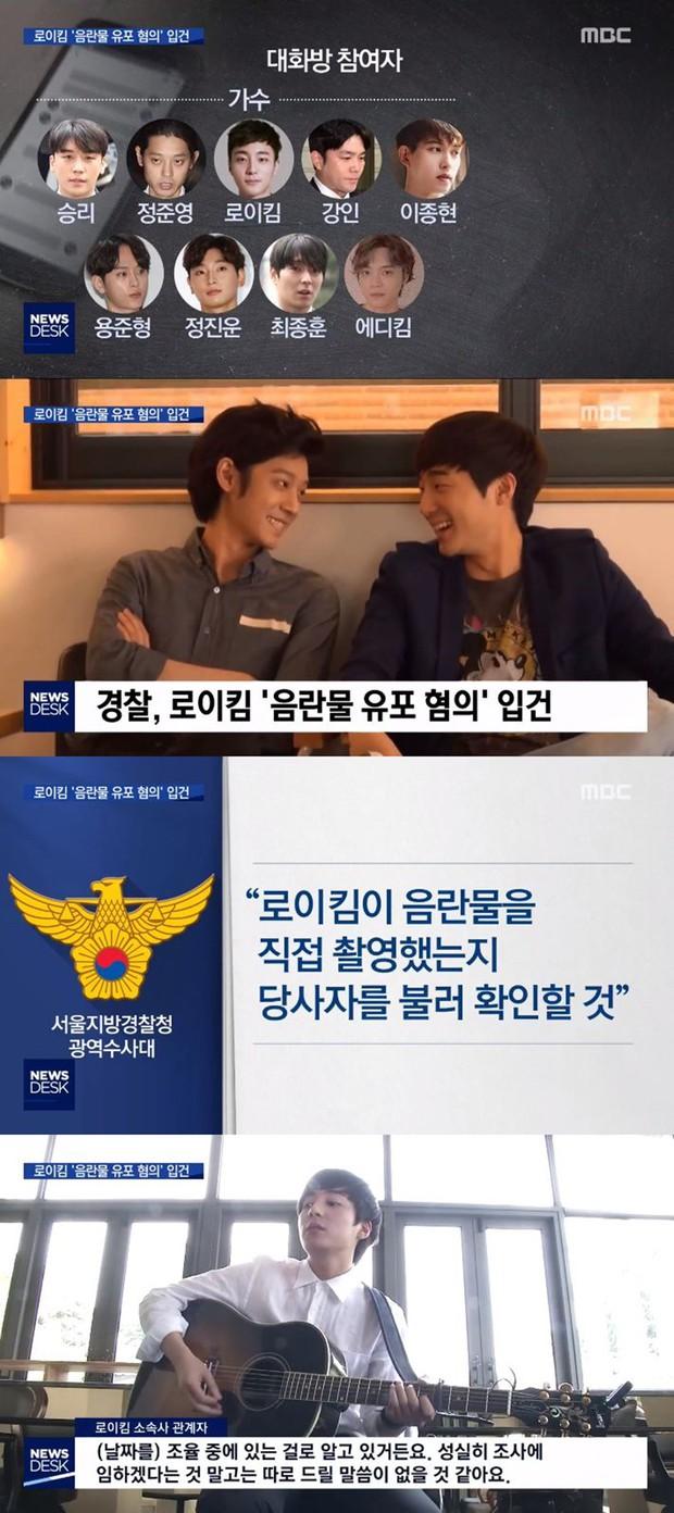 Tin nóng giữa đêm: MBC tung danh sách 10 thành viên chatroom toàn mỹ nam Kbiz mà Jung Joon Young phát tán clip sex - Ảnh 3.