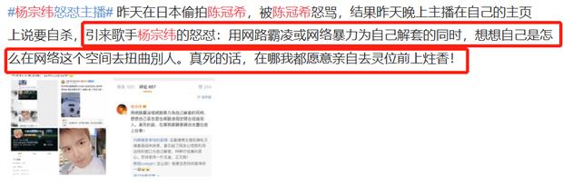 Nhận gách đá vì bám đuôi, chụp lén Trần Quán Hy và con gái, hotboy Trung Quốc đòi tự sát - Ảnh 1.