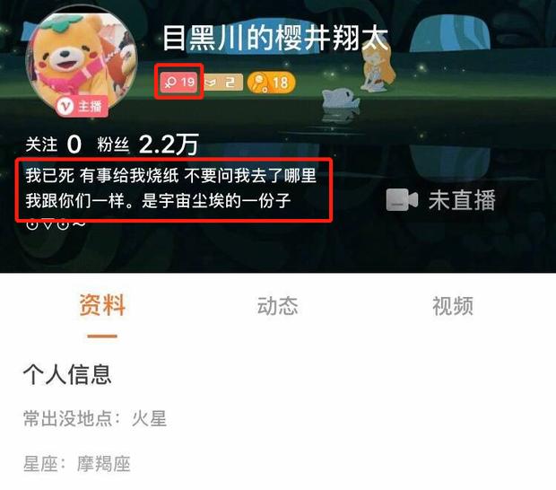 Nhận gách đá vì bám đuôi, chụp lén Trần Quán Hy và con gái, hotboy Trung Quốc đòi tự sát - Ảnh 6.