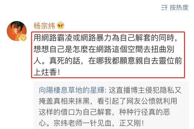Nhận gách đá vì bám đuôi, chụp lén Trần Quán Hy và con gái, hotboy Trung Quốc đòi tự sát - Ảnh 8.