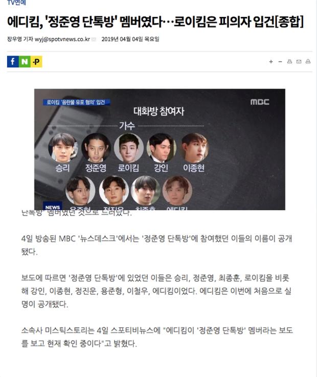 Tin nóng giữa đêm: MBC tung danh sách 10 thành viên chatroom toàn mỹ nam Kbiz mà Jung Joon Young phát tán clip sex - Ảnh 1.