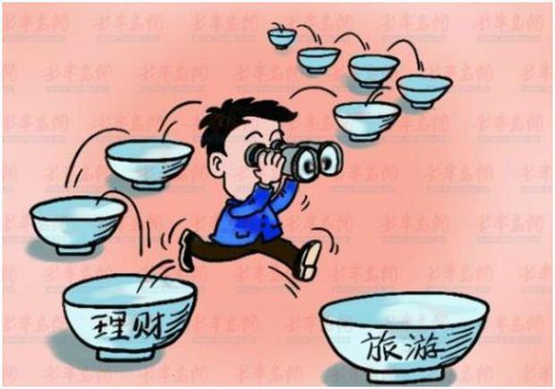 Trung Quốc: Nhảy việc nhiều quá sẽ bị trừ điểm tín dụng xã hội - Ảnh 1.