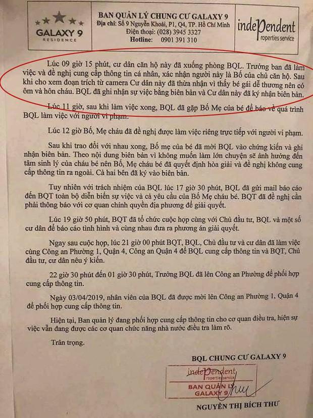 BQL chung cư Galaxy 9: Ông Nguyễn Hữu Linh thừa nhận đã ôm và hôn vì thấy bé gái dễ thương - Ảnh 4.