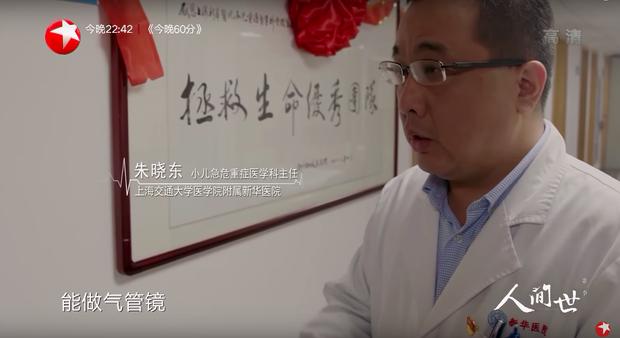 Đằng sau sự biến mất của 15.000 bác sĩ nhi khoa ở Trung Quốc: Áp lực đè nặng, nguy hiểm cận kề và những nỗi niềm không ai hiểu - Ảnh 1.