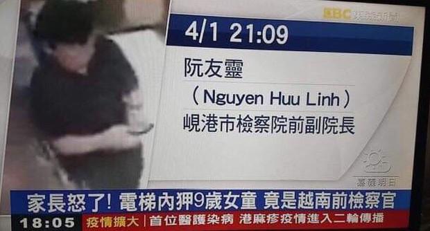 Truyền thông Đài Loan liên tục đưa tin về vụ người đàn ông sàm sỡ bé gái trong thang máy ở TP.HCM - Ảnh 3.