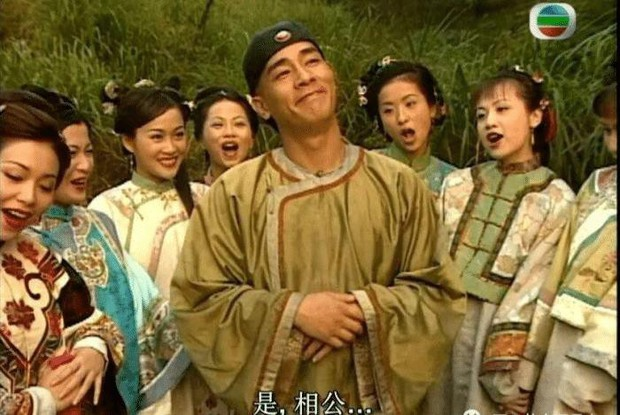 """Lộc Đỉnh Ký lại """"remake"""": Vi Tiểu Bảo cò hương, chẳng bù cho 7 cô vợ đẹp nhức nách! - Ảnh 7."""