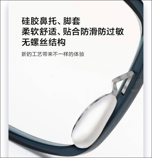 Xiaomi tung ra mắt kính bảo vệ mắt khỏi ánh sáng xanh: Phù hợp với người dùng máy tính nhiều, giá 500 nghìn đồng - Ảnh 4.