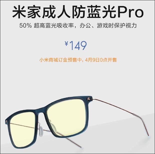 Xiaomi tung ra mắt kính bảo vệ mắt khỏi ánh sáng xanh: Phù hợp với người dùng máy tính nhiều, giá 500 nghìn đồng - Ảnh 5.