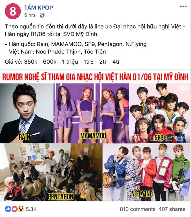 Xôn xao tin đồn Bi Rain, MAMAMOO cùng nhiều nghệ sĩ Hàn sẽ tới Hà Nội biểu diễn vào ngày 1/6? - Ảnh 3.