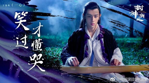 Đặng Luân từ Phượng Hoàng hóa Hồ Yêu mặt đểu trong Phong Thần Diễn Nghĩa, fan vẫn nườm nượp đòi theo - Ảnh 1.
