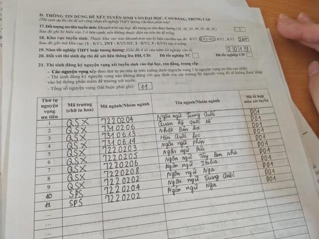 Tuyển tập những lỗi sai mất não khi khai hồ sơ thi đại học, bảo sao mua mấy chục bộ sơ cua vẫn thấy thiếu! - Ảnh 4.