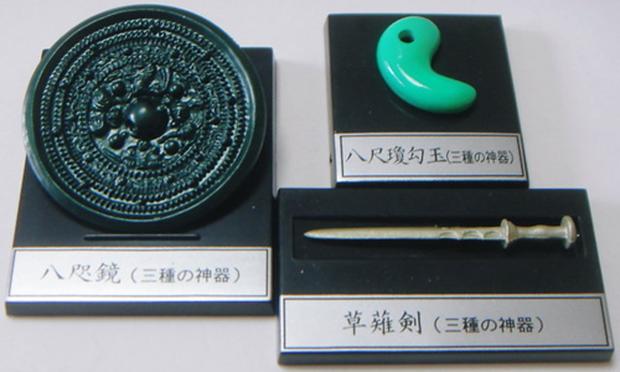 Tam chủng thần khí: Ba báu vật thần thánh sẽ được trao cho tân Nhật hoàng khi lên ngôi - Ảnh 1.
