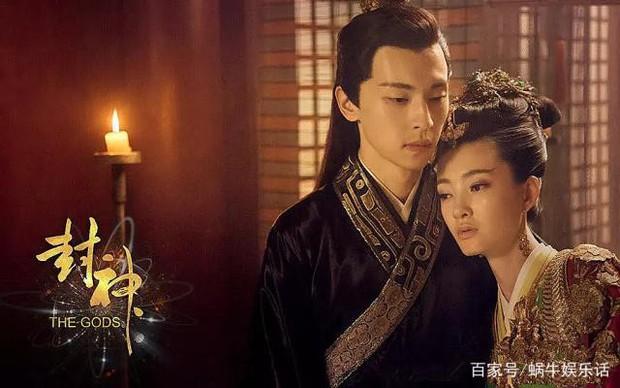 Bỏ qua trai đẹp Đặng Luân, có đến tận 3 lí do để bạn không cần phải xem Phong Thần Diễn Nghĩa? - Ảnh 1.