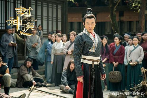 Bỏ qua trai đẹp Đặng Luân, có đến tận 3 lí do để bạn không cần phải xem Phong Thần Diễn Nghĩa? - Ảnh 3.