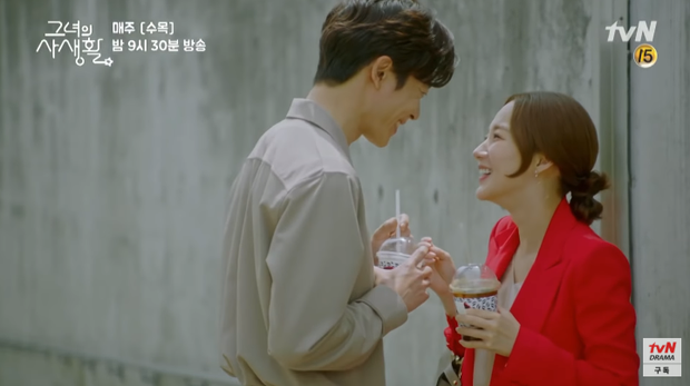 Hậu tỏ tình, Park Min Young lại khiến người yêu tức điên vì dám qua đêm với anh trai nuôi trong Her Private Life! - Ảnh 19.