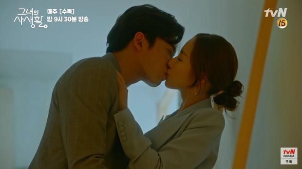 Hậu tỏ tình, Park Min Young lại khiến người yêu tức điên vì dám qua đêm với anh trai nuôi trong Her Private Life! - Ảnh 20.