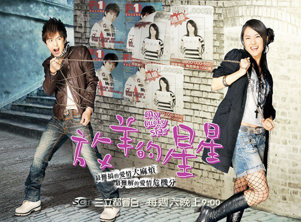Top 10 phim thần tượng Đài Loan mà 9X nào cũng mê mẩn quên lối về - Ảnh 14.