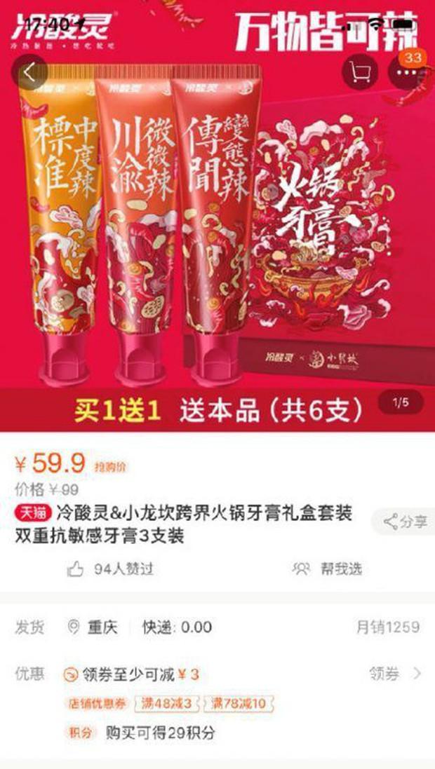 Ra mắt kem đánh răng vị lẩu cay Tứ Xuyên tại Trung Quốc - Ảnh 2.