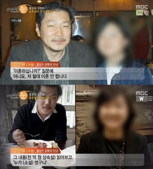 Kim Min Hee và đạo diễn già Hong Sang Soo: Cặp đôi ngoại tình bị nước Hàn ghét bỏ tự làm phim khóc cuộc tình mình? - Ảnh 4.