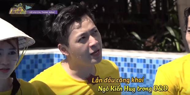 Khai quật hình ảnh Ngô Kiến Huy trong nhóm D&D, hóa ra Running Man Việt viết sai tên! - Ảnh 2.