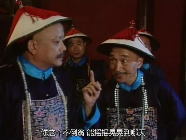 Không thể nhận ra Tể Tướng Lưu Gù một thời giờ nhìn phong độ chất chơi thế này! - Ảnh 3.