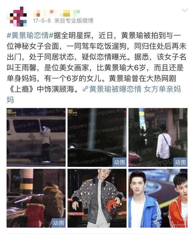 Netizen Trung khen phim mới của Hoàng Cảnh Du nức nở, quên luôn phốt ngoại tình chưa nguội - Ảnh 2.