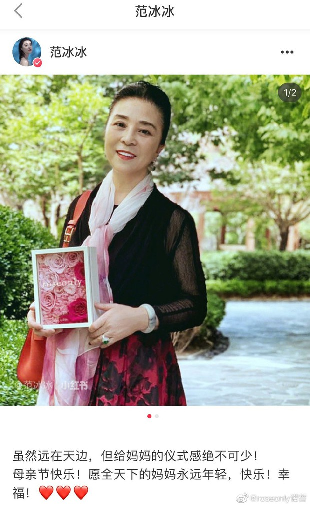 Lâm Tâm Như được tặng món quà đặc biệt, Phạm Băng Băng cùng dàn sao khoe khéo mẹ trẻ đẹp trong Ngày Của Mẹ - Ảnh 5.