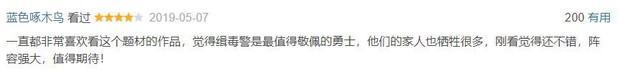 Netizen Trung khen phim mới của Hoàng Cảnh Du nức nở, quên luôn phốt ngoại tình chưa nguội - Ảnh 14.
