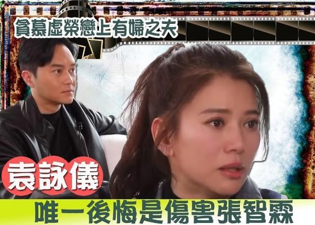 Viên Vịnh Nghi rơi nước mắt hối hận vì thành tiểu tam cặp kè đại gia, phản ứng của Trương Trí Lâm gây bất ngờ - Ảnh 1.