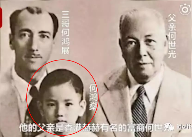 Vua sòng bạc Macau Hà Hồng Sân thời trẻ: Đẹp trai, giàu có, hoàn hảo hơn tất cả các nam thần trong ngôn tình - Ảnh 2.