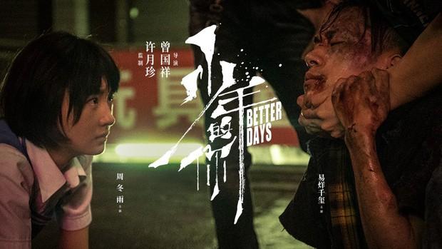 Phim dính phốt đạo phẩm, Châu Đông Vũ cạo đầu cũng không làm netizen bớt giận  - Ảnh 1.