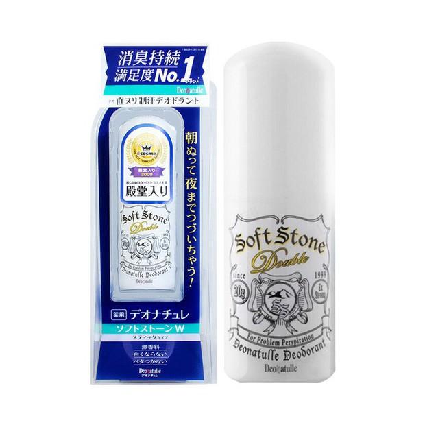 Ái ngại thực sự nếu bạn để lộ mùi cơ thể vào ngày nóng, nhưng với 5 sản phẩm khử mùi sau thì không lo - Ảnh 5.